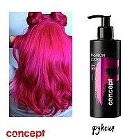 Concept, Пигмент для волос прямого действия Fashion Look, розовый, фото 1