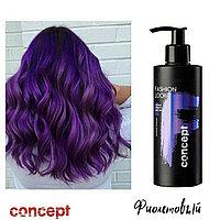 Concept, Пигмент для волос прямого действия Fashion Look, фиолетовый