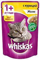 Влажный корм для кошек Вискас Желе Курица