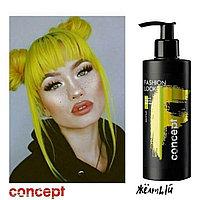 Concept, Пигмент прямого действия, Желтый