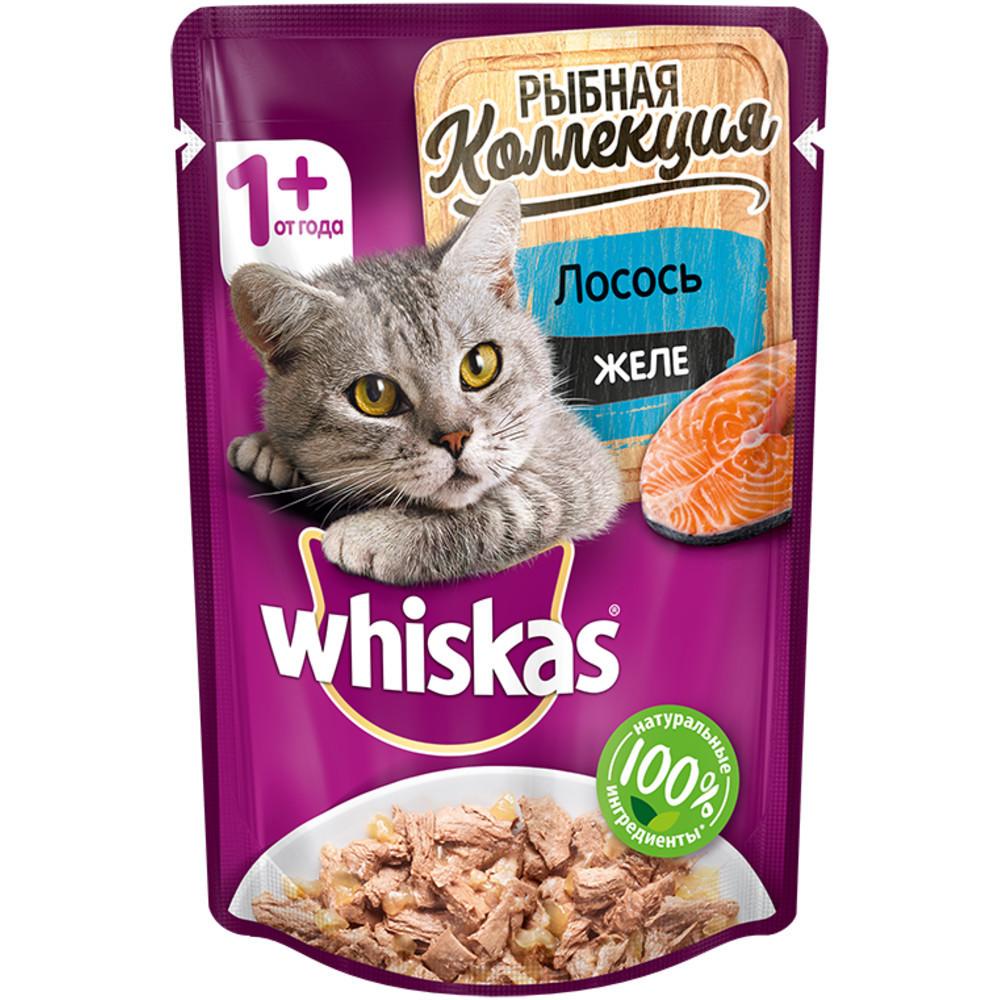 Влажный корм для кошек Вискас Рыбная коллекция Лосось