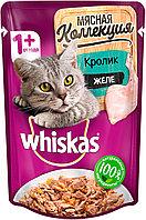 Влажный корм для кошек Вискас Мясная коллекция Кролик