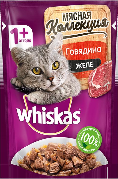 Влажный корм для кошек Вискас Мясная коллекция Говядина