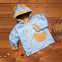 Ветровка Медвежонок голубая (флис) арт.1283/010