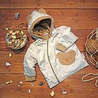 Ветровка Медвежонок бежевая (флис) арт.1283/004
