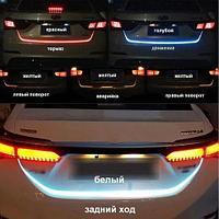 Лента светодиодная - автомобильный повторитель сигналов с анимацией Running Lamp (для установки сзади)