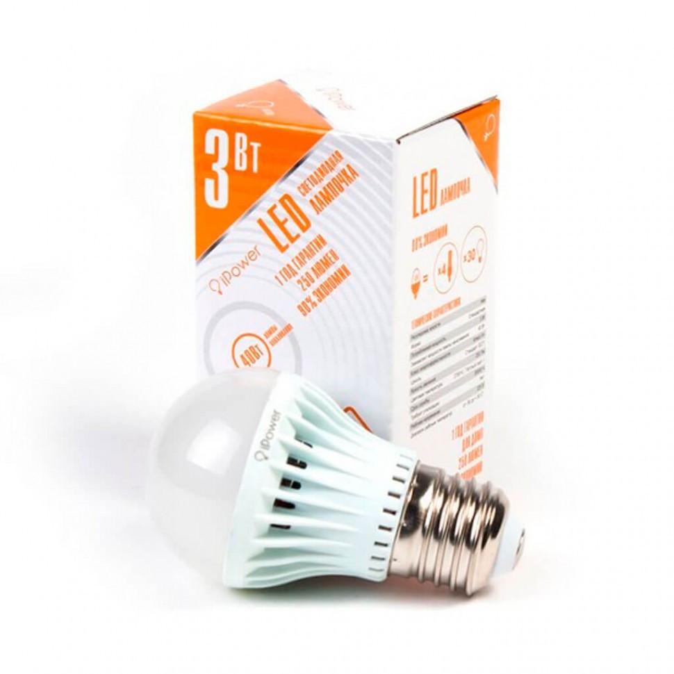 Светодиодная лампа, iPower, IPHB3W2700KE27, 3Вт, 2700K (Тёплый Свет), Цоколь E27, Яркость свечения 2