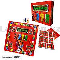 Игра настольная Пойми меня (игровое поле 49х24,5 см, карточки, игровые фигурки)