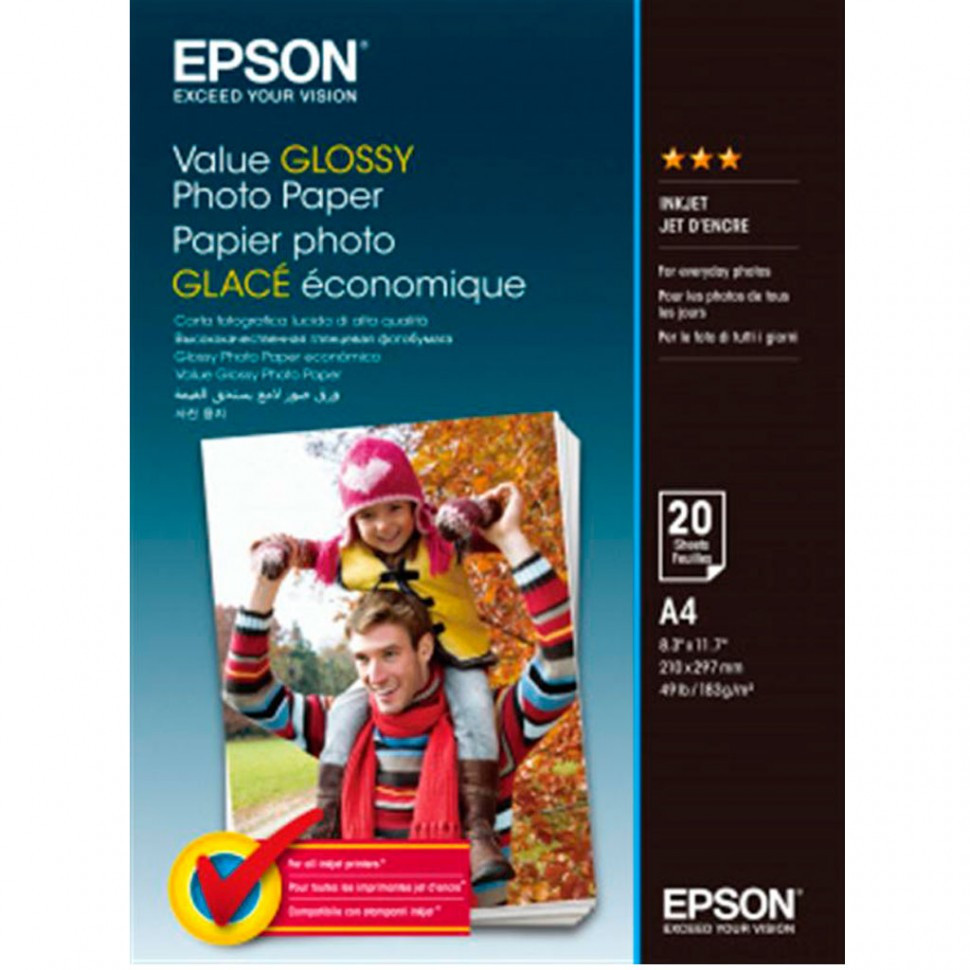 Фотобумага A4 Epson C13S400035  Value Glossy Photo Paper A4 20 sheet, 183 г/м2