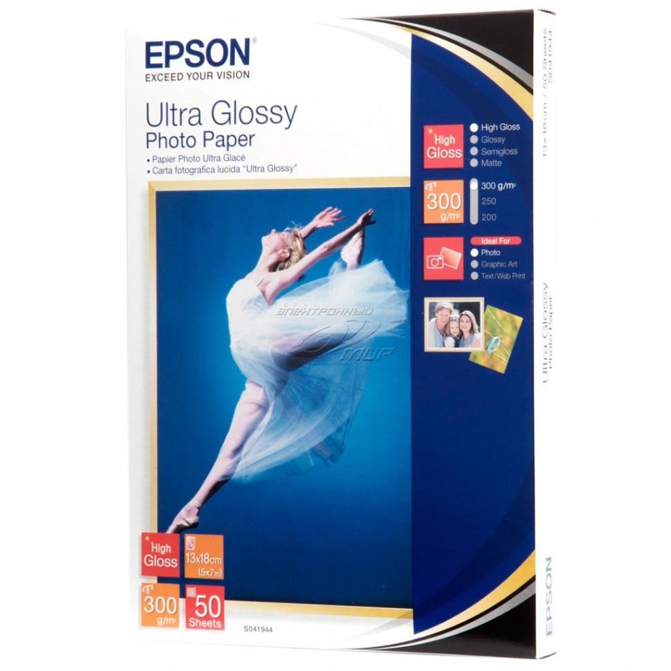 Фотобумага 13х18 Epson C13S041944 50 Л. 300 Г/М2 Ultra Glossy Paper