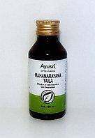 Масло для лечения суставов Маханараян, 100 мл, Ayusri, Mahanarayana Taila