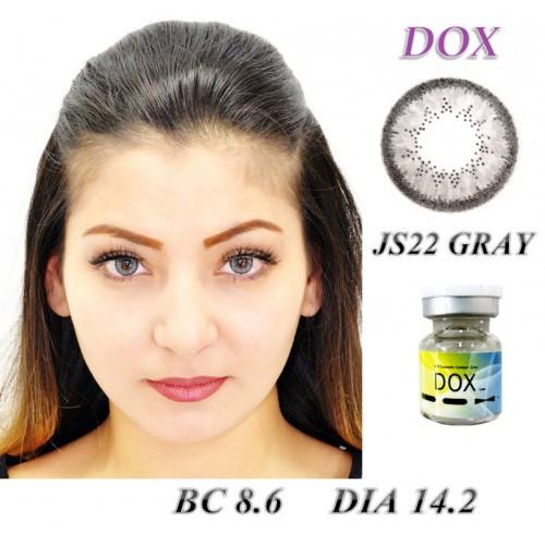 Цветные контактные линзы DOX -6.50