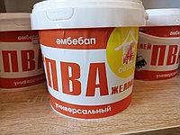Клей ПВА универсальный 0.8 кг