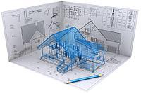Разработка проекта дома