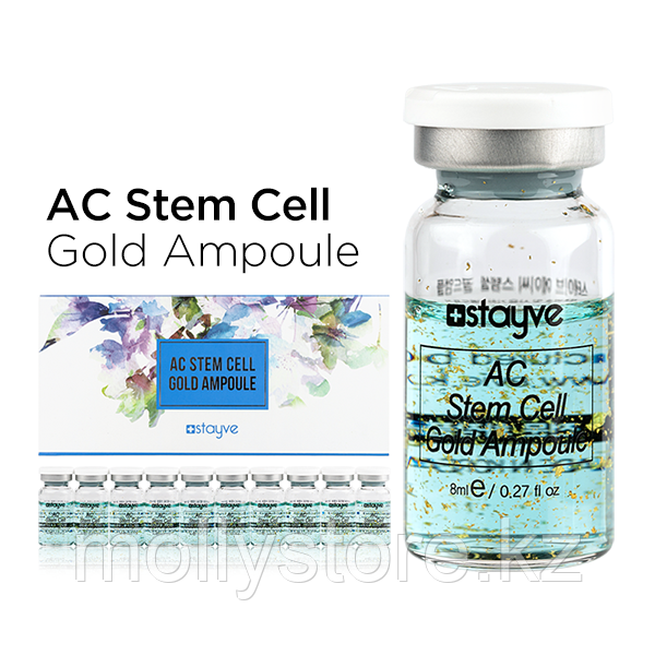 STAYVE Ac Stem Cell Gold СЫВОРОТКА  8мл