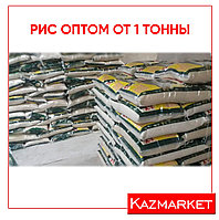 Рис от 1тонны в Казахстане