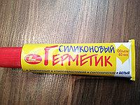 Герметик силиконовый белый 40 мл