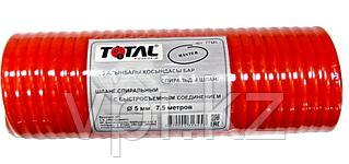 Шланг спиральный, воздушный с быстросъемными соединениями,  ⌀ 8мм. 15м. 18бар, TOTAL TOOLS