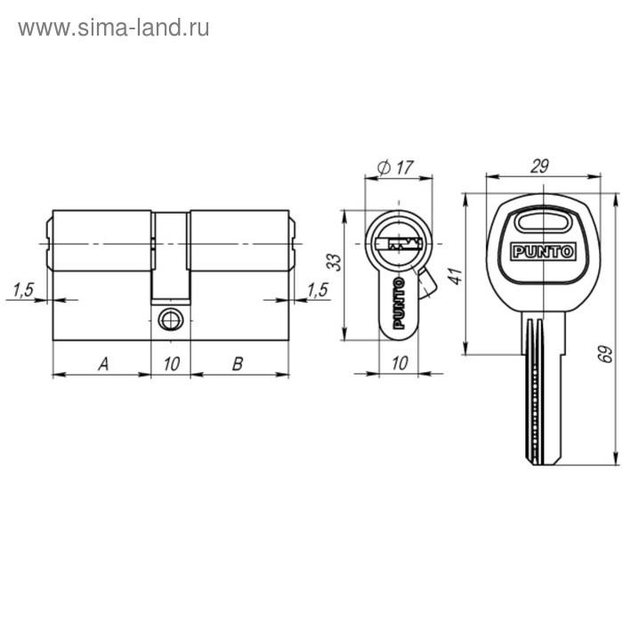 Цилиндровый механизм Punto A200/90 SN, 35х10х45 мм, 5 ключей, цвет никель - фото 2