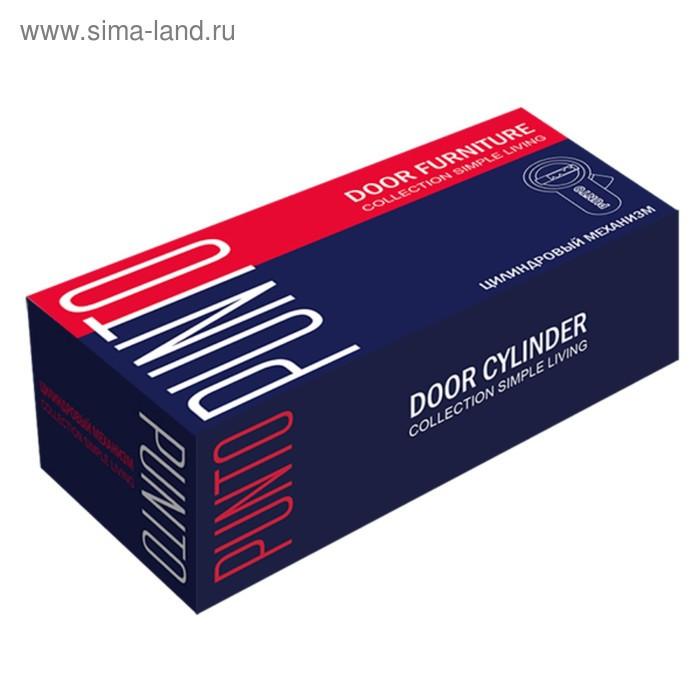 Цилиндровый механизм Punto A200/90 SN, 35х10х45 мм, 5 ключей, цвет никель - фото 3