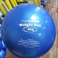 Мяч медицинбол (Вейтбол) 2 кг Россия Оптом, фото 1