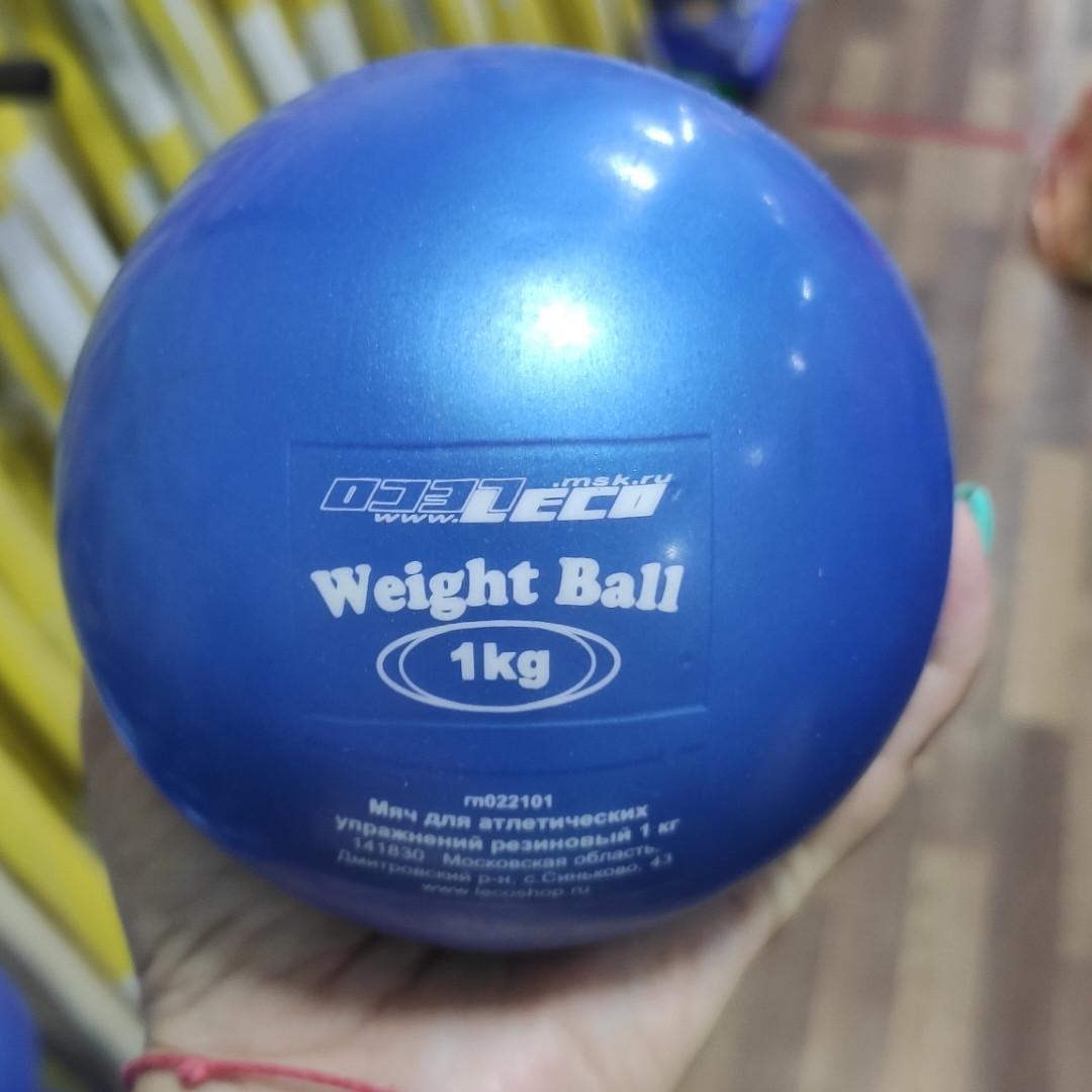 Мяч медицинбол (Вейтбол) 3 кг Россия Оптом