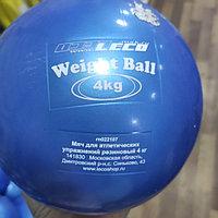 Мяч медицинбол (Вейтбол) 4 кг Россия Оптом, фото 1
