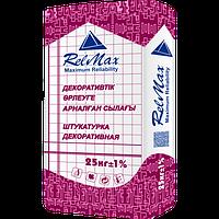 Штукатурка RelMax Декоративная (мюнхенская) фр 2,5