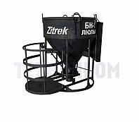 Бадья для бетона Zitrek БН-1.0 (люлька, воронка, лоток)