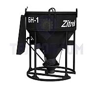 Бадья для бетона Zitrek БНу-1.0 (воронка, лоток)