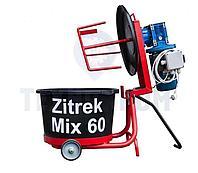Растворосмеситель Zitrek Mix 60 (220 В)