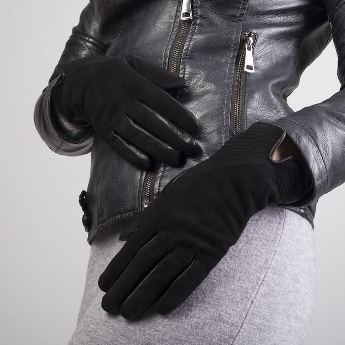 Перчатки женские, размер 8, подклад - искусственный мех, цвет чёрный