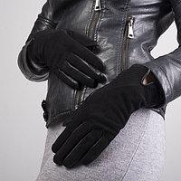 Перчатки женские, размер 8, подклад - искусственный мех, цвет чёрный, фото 1
