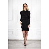 Платье женское «Ангора», графит цвет тёмно-серый, размер 44