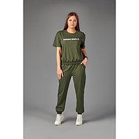 Костюм женский (футболка, брюки), цвет хаки, размер 54