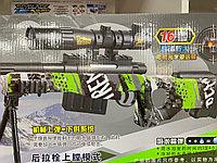 Игрушечная пневматическая снайперская винтовка AWM