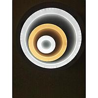 Светильник 671146/1 LED 52Вт 3 режима 3000-6000К белый 14,5х14,5х5 см