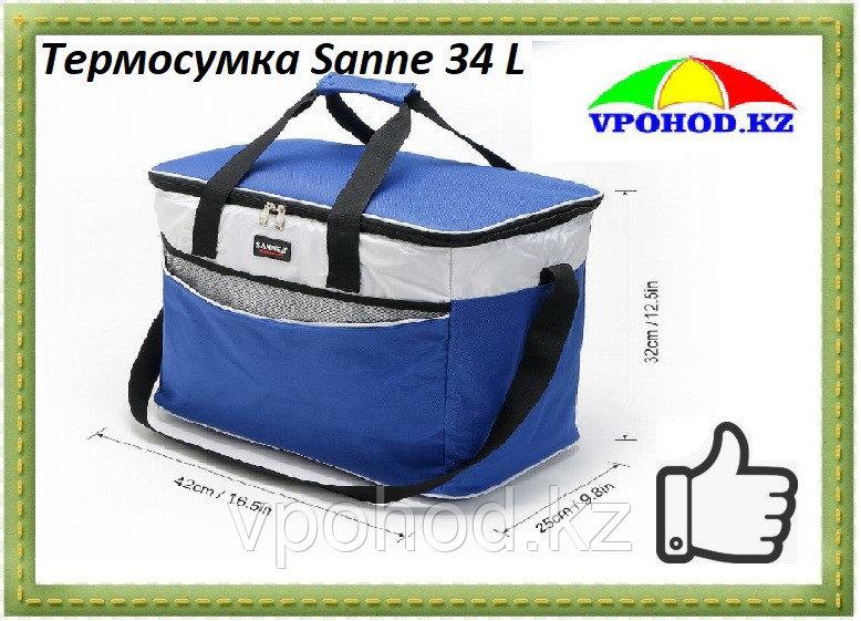 Термосумка Sanne 34 L