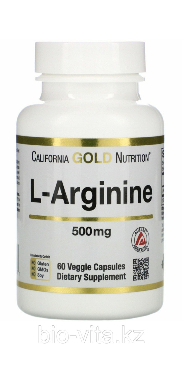 L - Аргинин 500 мг. California gold nutrition