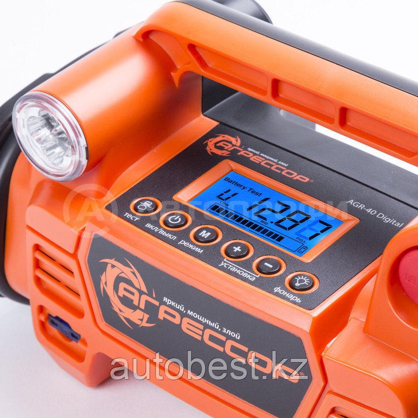 Цифровой компрессор АГРЕССОР «5 в 1», ЖК дисплей, тест АКБ и ген-ра, фонарь, алюминиевый, 12V, 160W,
