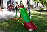Детская горка Doloni большая 014550, фото 4