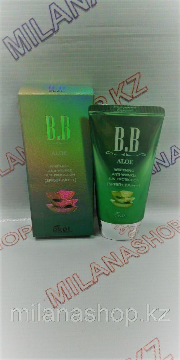 Ekel BB Aloe cream spf50+ pa+++ 50ml  /BB крем с экстрактом алоэ