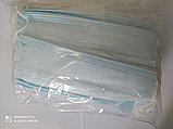 Маски медицинские трехслойные одноразовые, фото 2