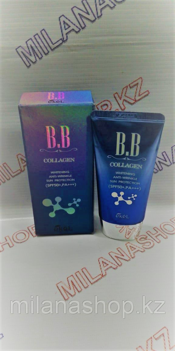 Ekel BB Collagen cream spf50+ pa+++ 50ml  /BB крем с экстрактом коллагена