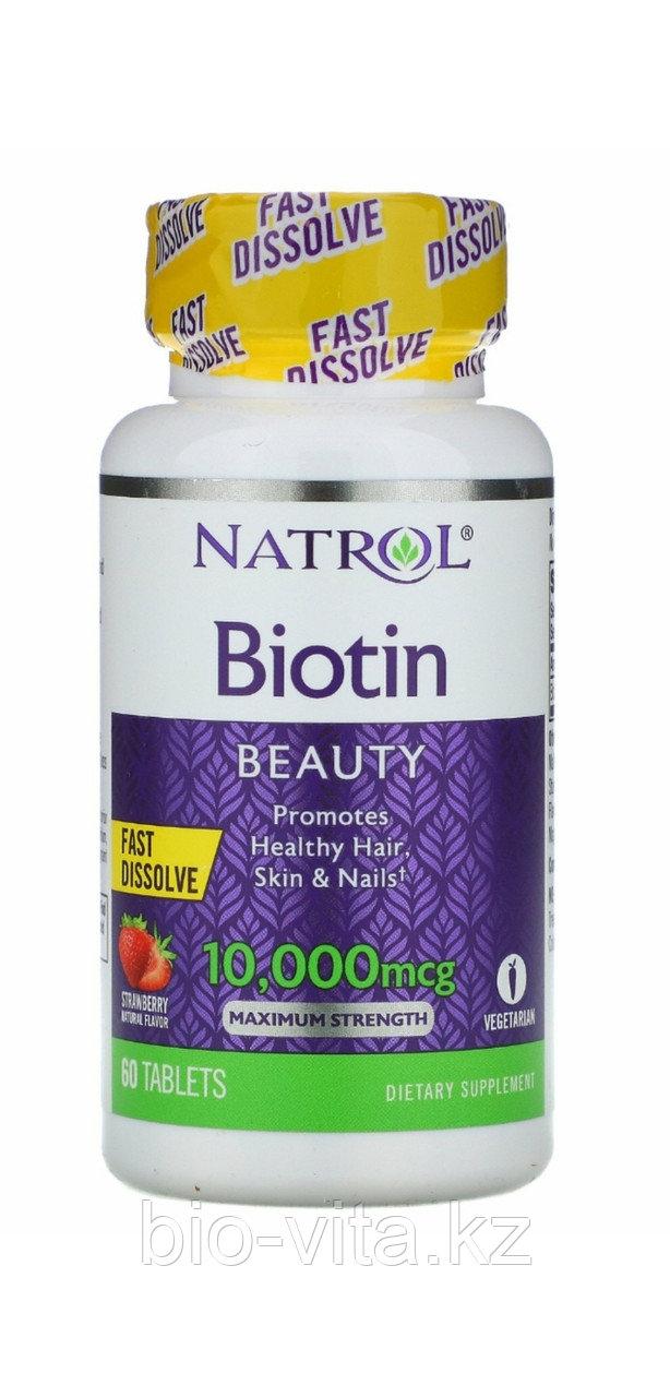 Биотин 10000 мкг. 60 таблеток. Natrol Быстродействующий, быстрорастворимый.