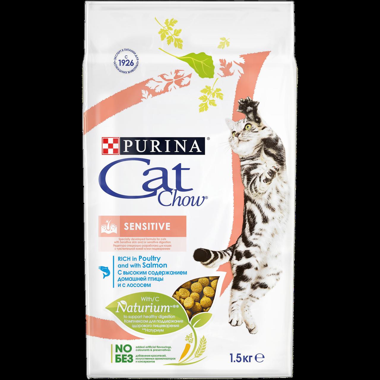 Сухой корм Cat Chow Sensitive для кошек с чувствительным пищеварением