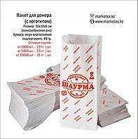 Пакет для донера \ шаурмы (с логотипом)