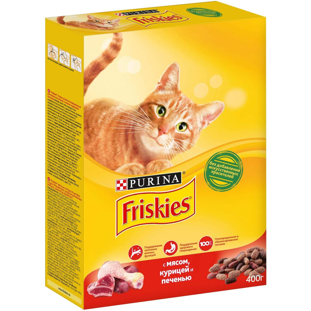 Сухой корм для кошек Friskies Мясное ассорти