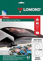 Бумага самоклеящаяся для CD А4/25л/2дел(D-17/118мм) 85г/м2 (струйн.печать) Lomond L2411013