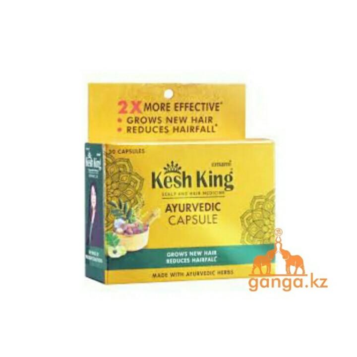 """Капсулы """"Кеш Кинг"""" для роста волос, 30 кап. (Kesh King EMAMI)"""